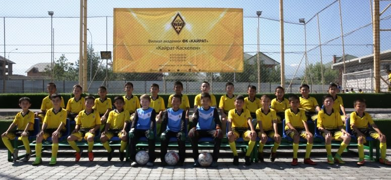 Футбольная школа Кайрат-Каскелен